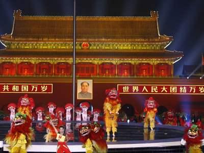 OH Peking