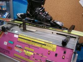 Půjčovna lyží Pelhřimov